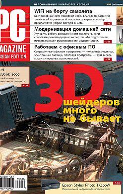 PC Magazine/RE - Журнал PC Magazine/RE №06/2009