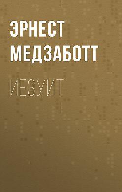 Эрнест Медзаботт - Иезуит