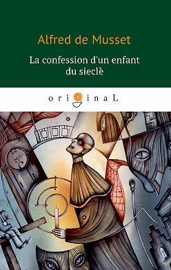 Альфред де Мюссе - La confession d'un enfant du siècle