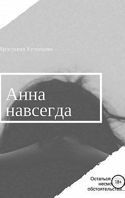 Ярославия Кузнецова - Анна навсегда