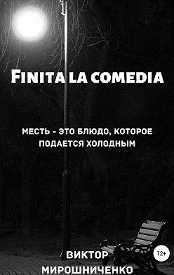 Виктор Мирошниченко - Finita la comedia