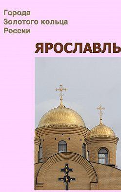 Unidentified author - Ярославль