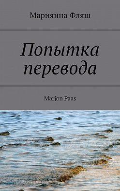 Мариянна Фляш - Попытка перевода