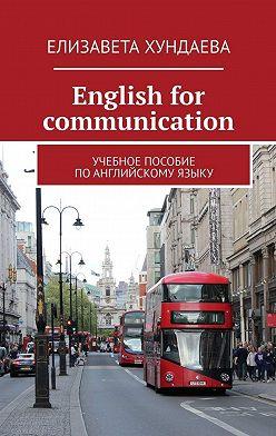 Елизавета Хундаева - Еnglish for communication. Учебное пособие поанглийскому языку