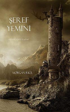 Морган Райс - Şeref Yemini