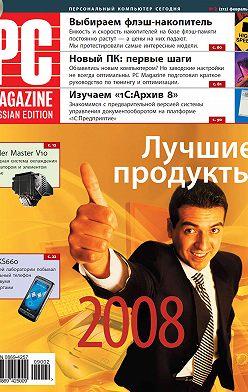 PC Magazine/RE - Журнал PC Magazine/RE №02/2009