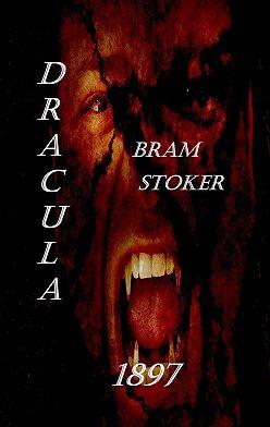 Брэм Стокер - Dracula