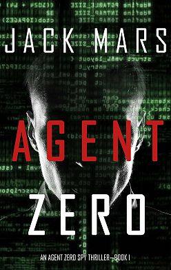 Джек Марс - Agent Zero
