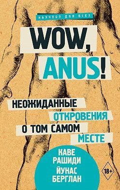 Каве Рашиди - Wow, anus! Неожиданные откровения о том самом месте