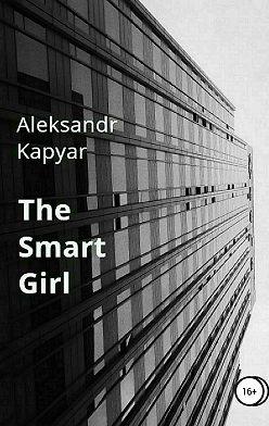 Александр Капьяр - The Smart Girl