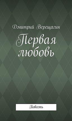 Женские попки читать с тетей в баньке хуй парню новосибирске