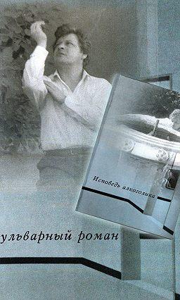 Читать о пизде роман фото