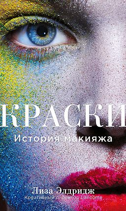 талмуд на русском читать онлайн