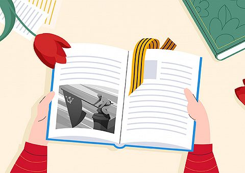 Важные книги о войне по мнению читателей MyBook