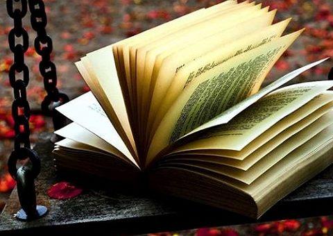 Главные книги сентября 2015