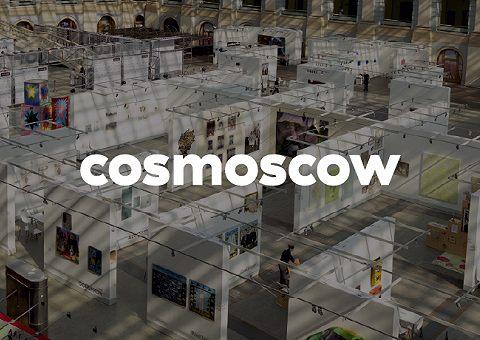 Как понимать искусство: выбор Cosmoscow