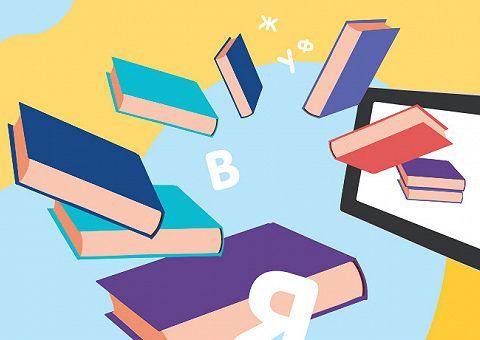 4-я неделя челленджа: Выбор читателей