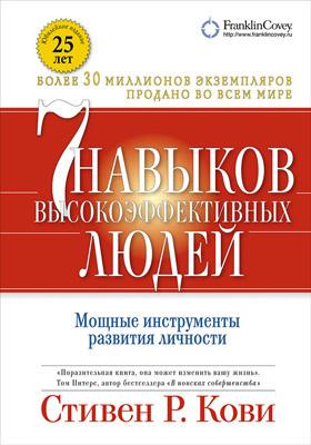 Книги на Майбук