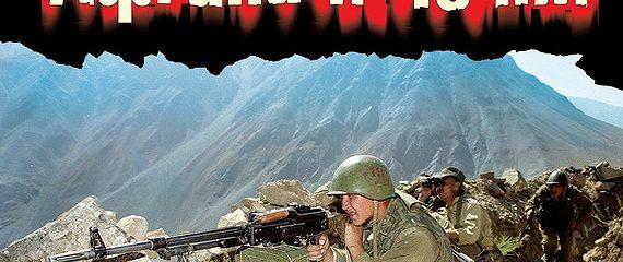 Чистилище чеченской войны