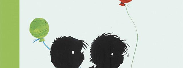 Саша и Маша. Книга первая