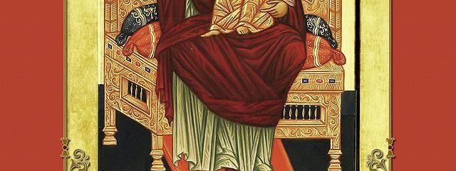 Акафист Пресвятой Богородице в честь иконы Ее «Всецарица»
