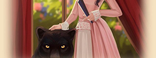Искусство охоты на благородную дичь