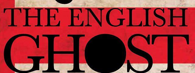 Английские привидения