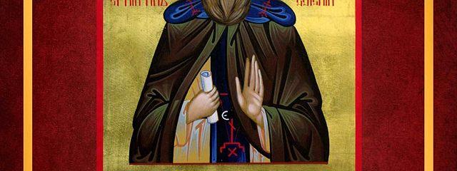 Святоотеческое наследие