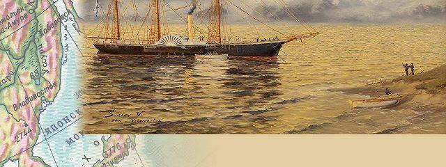 Пароходо-корвет «Америка» и его командир А. А. Болтин