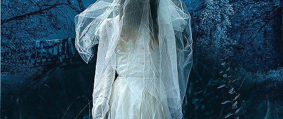 Обреченная невеста