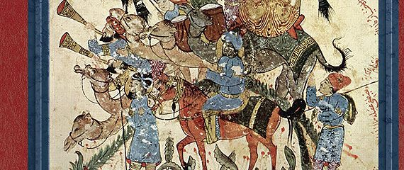 Арабский халифат. Золотой век ислама
