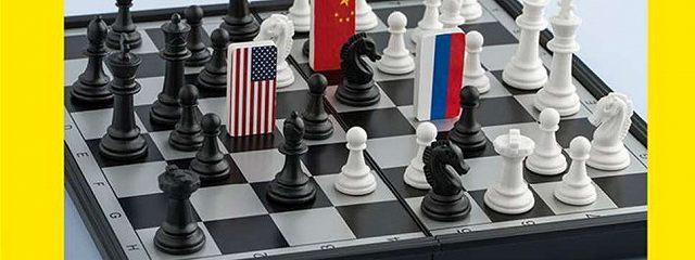 Крах однополярного мира