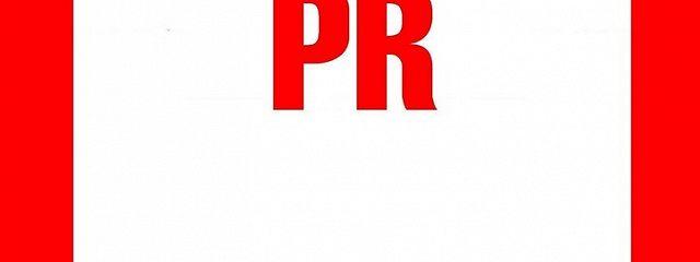 Реальный PR