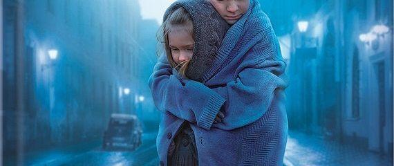 Дети улиц