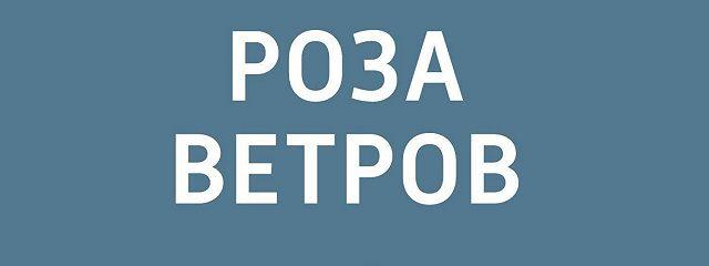 """В """"Домодедово"""" открыли дополнительный заезд на паркинг с эстакады"""