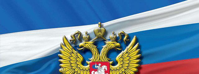 Уголовно-исполнительный кодекс Российской Федерациисизм.идоп.на1марта2011г.
