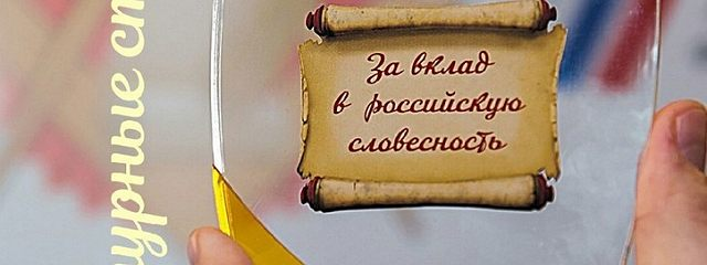Литературные страницы 6/2020. Группа ВКонтакте «Стихи. Проза. Интернациональный Союз писателей»