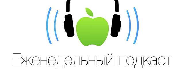iOS 10 не даст Siri работать на нескольких устройствах одновременно