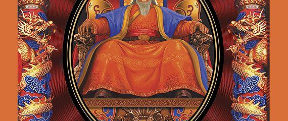 Сокровенное сказание монголов. Великая Яса