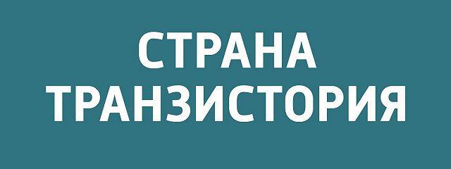 В РФ в 2017 году заработает система Android Pay...