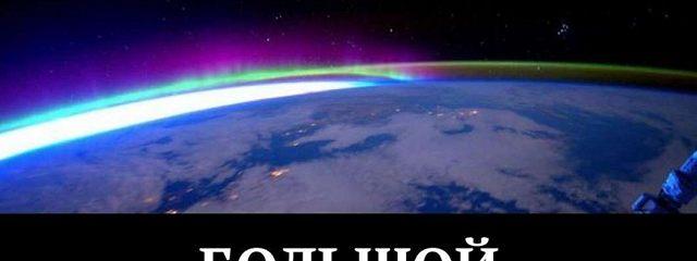Большой космический обман США: истоки. Обзор публикаций скептиков, выступавших скритикой американского обмана