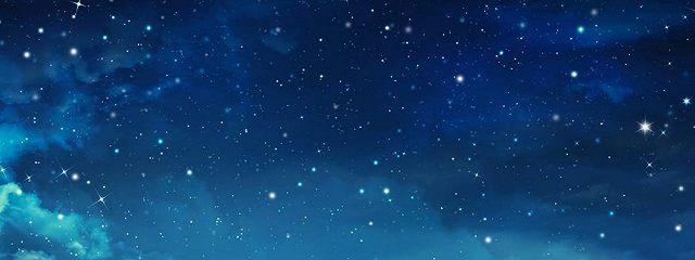 Вниз, к звёздам. Том I