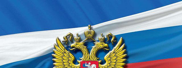 Арбитражный процессуальный кодекс Российской Федерации. Текст с изм.и доп.на15марта2011г.