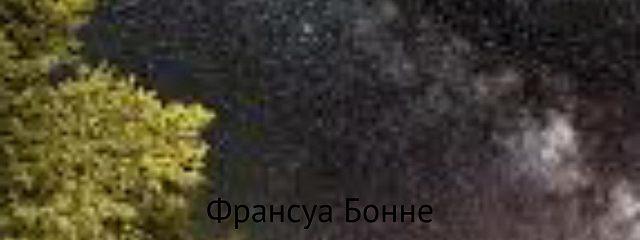 Экспедиция на Алтай