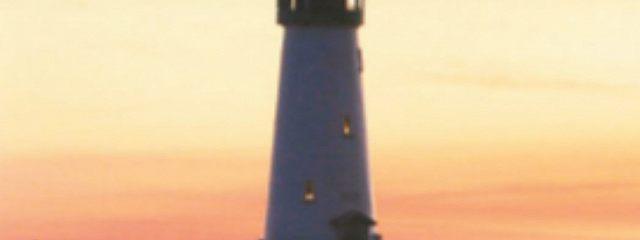 Неугасающий маяк