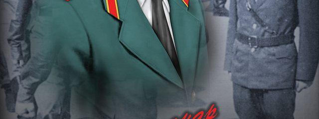 Суд офицерской чести (сборник)