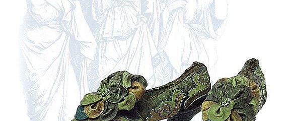Жила-была старушка в зеленых башмаках…