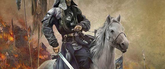 Империя серебра