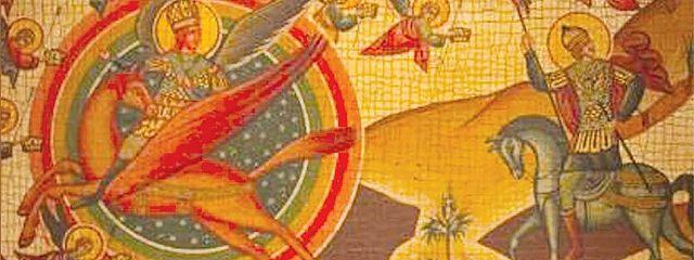 От Второго Иерусалима к Третьему Риму. Символы Священного Царства. Генезис идеократической парадигмы русской культуры в XI–XIII веках.