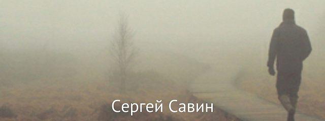 Аня. Сирена-3